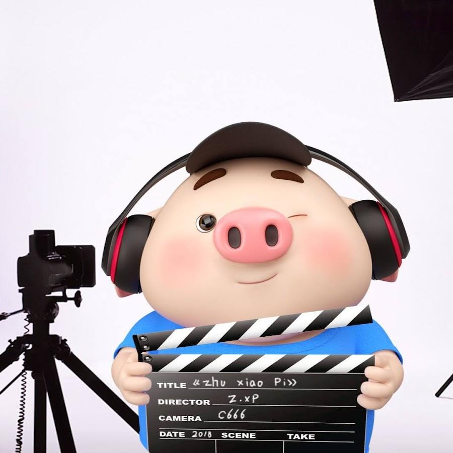свинья в наушниках картинка тебе сложное