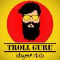 Troll Guru