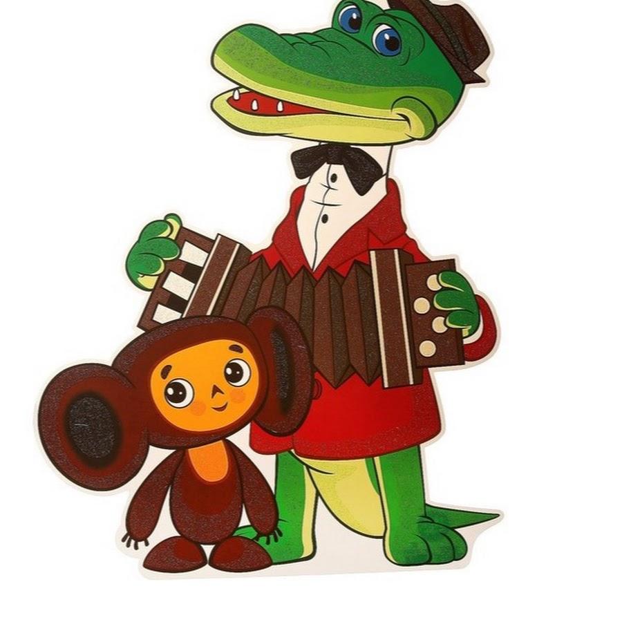 Картинка крокодила гена из мультфильма