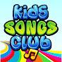 Kids Songs Club