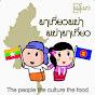 พาเที่ยวพม่า พม่าพาเที่ยว