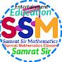 Samrat Sir Mathematics