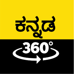 Kannada 360