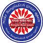 Bangla Baul gaan
