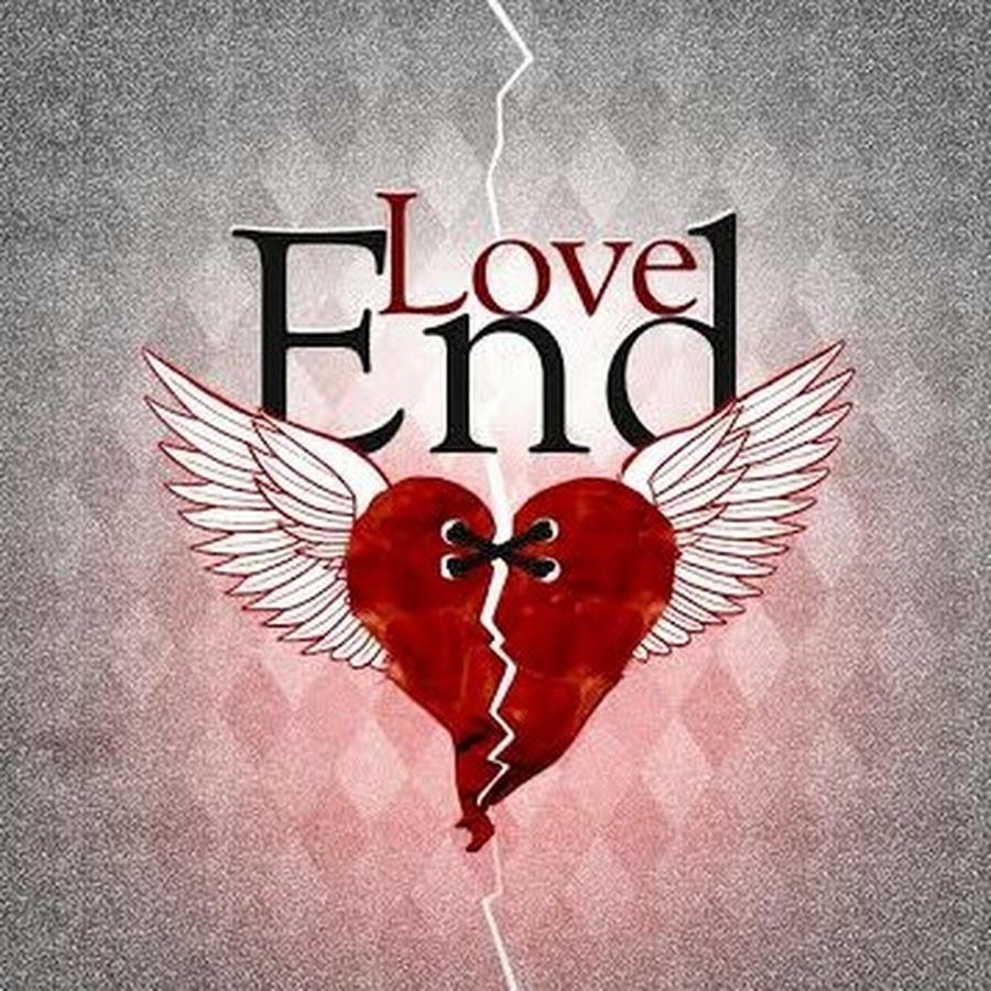 Картинки конец истории любви