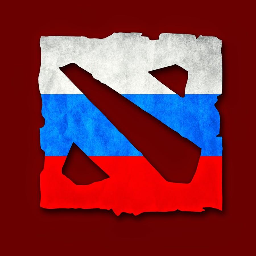 пресняков картинки русской доты уезжала, мне
