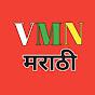 Mission Marathi