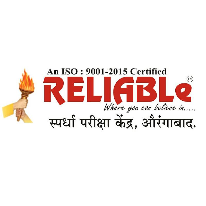 RELIABLe Spardha Pariksha Kendra Aurangabad