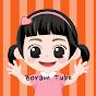 Boram Tube World