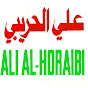 Ali Alhoraibi