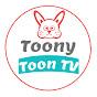 Toony Toon TV