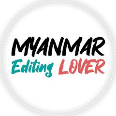 Myanmar Music Lyrics