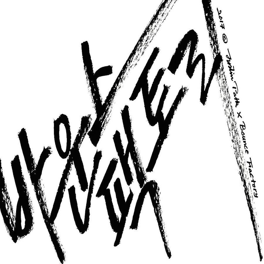 [FREE] Kevin Gates Type Beat 2019 - Flexin (Prod by