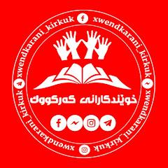 Xwendkarani Kirkuk