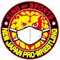 新日本プロレスリング株式會社