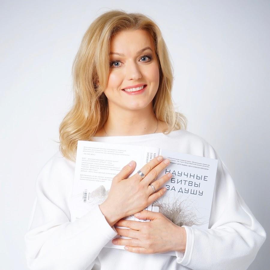 Елена ланская фото актриса и кортнев без того