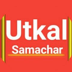 Utkal Samachar