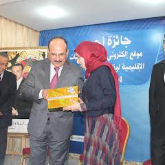 مع هدى cook