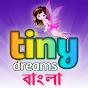 TinyDreams Kids - Bengali