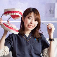 歯科衛生士YouTuberかすみやん [ kasumiyan ]