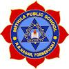 Mithila Public School