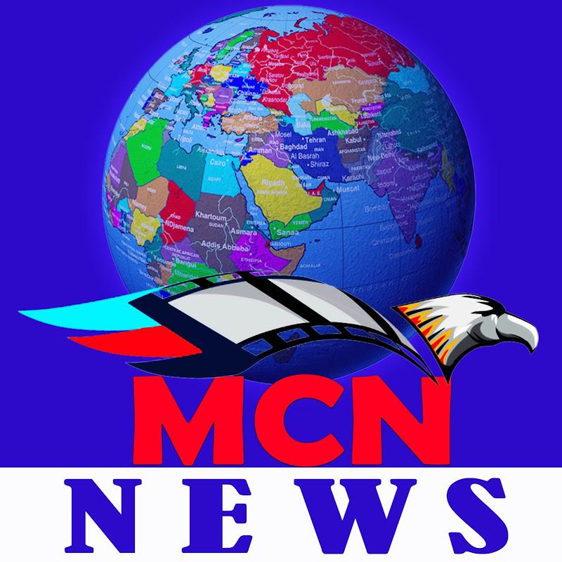 MCN News