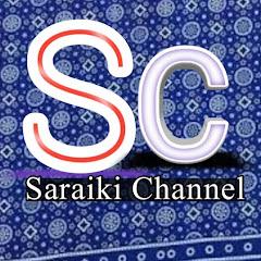 Saraiki Channel