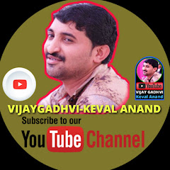 Vijay Gadhvi- Keval Anand