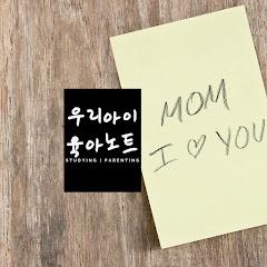 Parenting in Korean