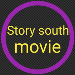 Story south Movie