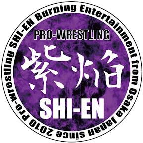 Pro-Wrestling SHI-EN – YouTube
