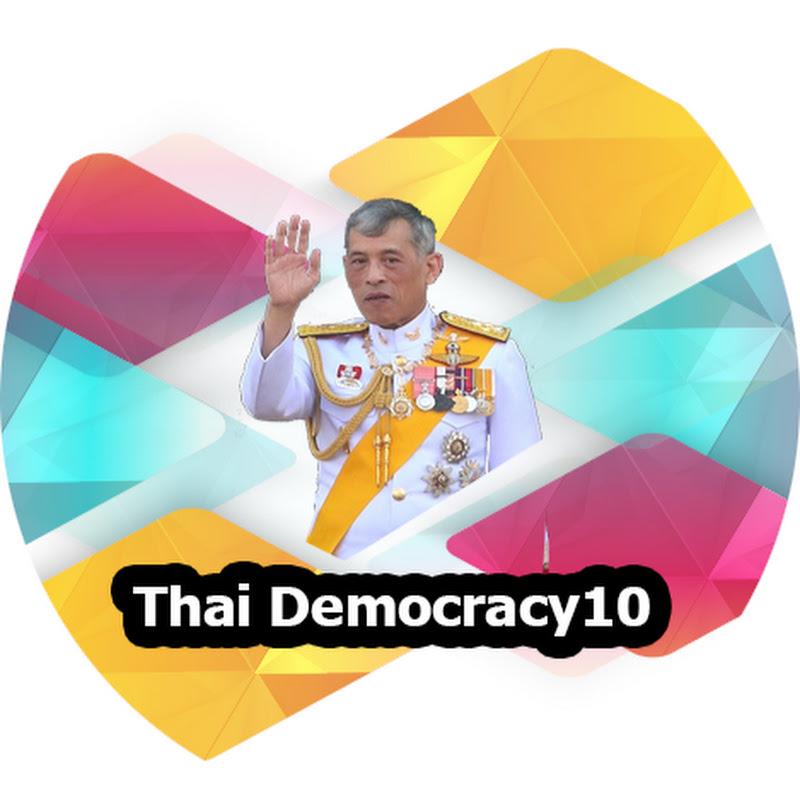 Thai Democracy10 (thai-democracy10)