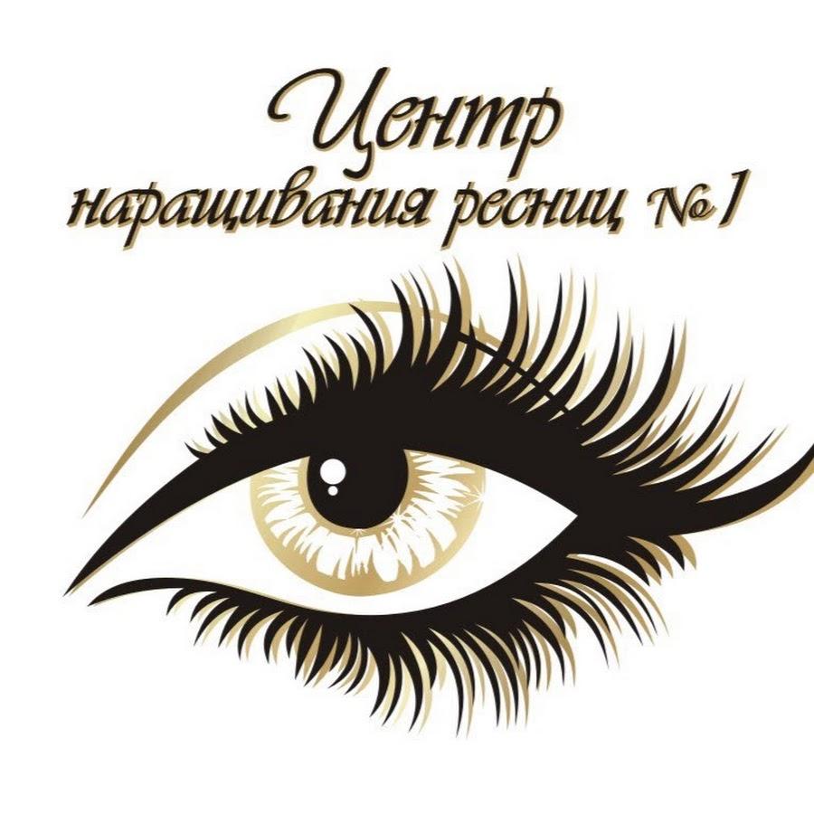 нашей подборке логотип на фото по наращиванию ресниц образовательные центры открыты