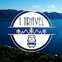 I Travel El Salvador