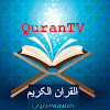 QuranTV القران الکریم