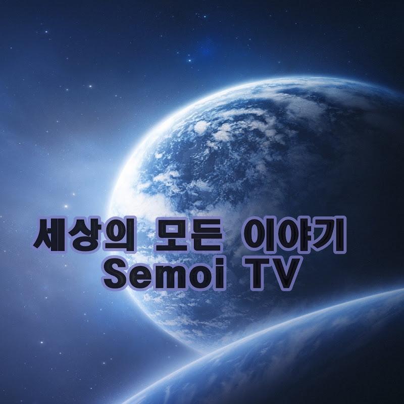 세모이TV