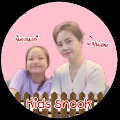 Kids snook