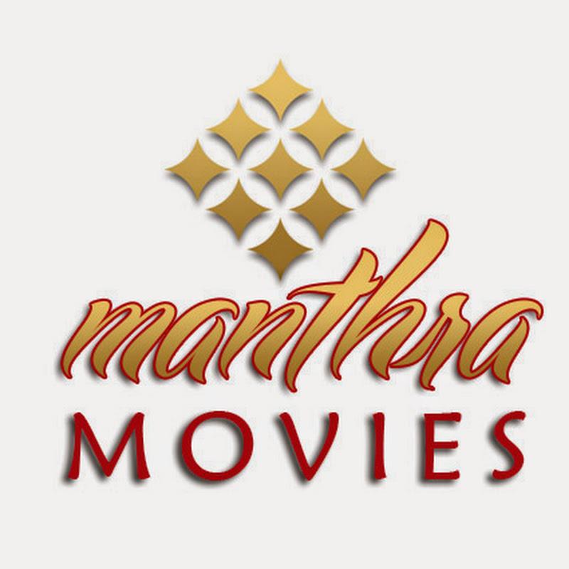 Manthra Movies