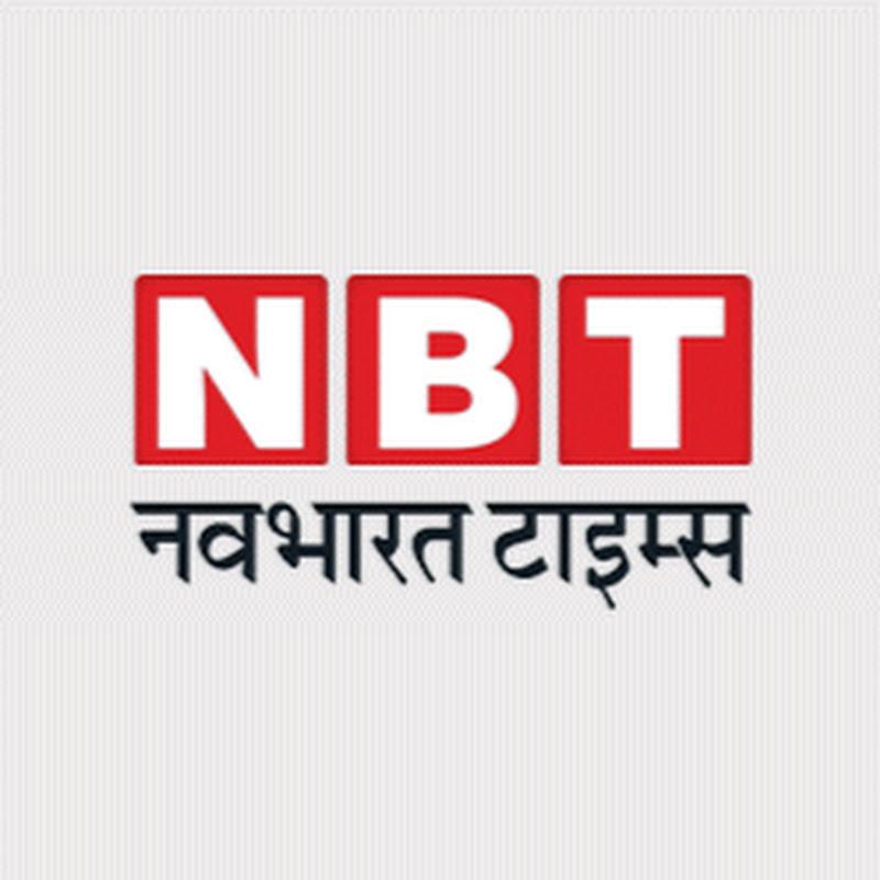 Navbharat Times नवभारत टाइम्स