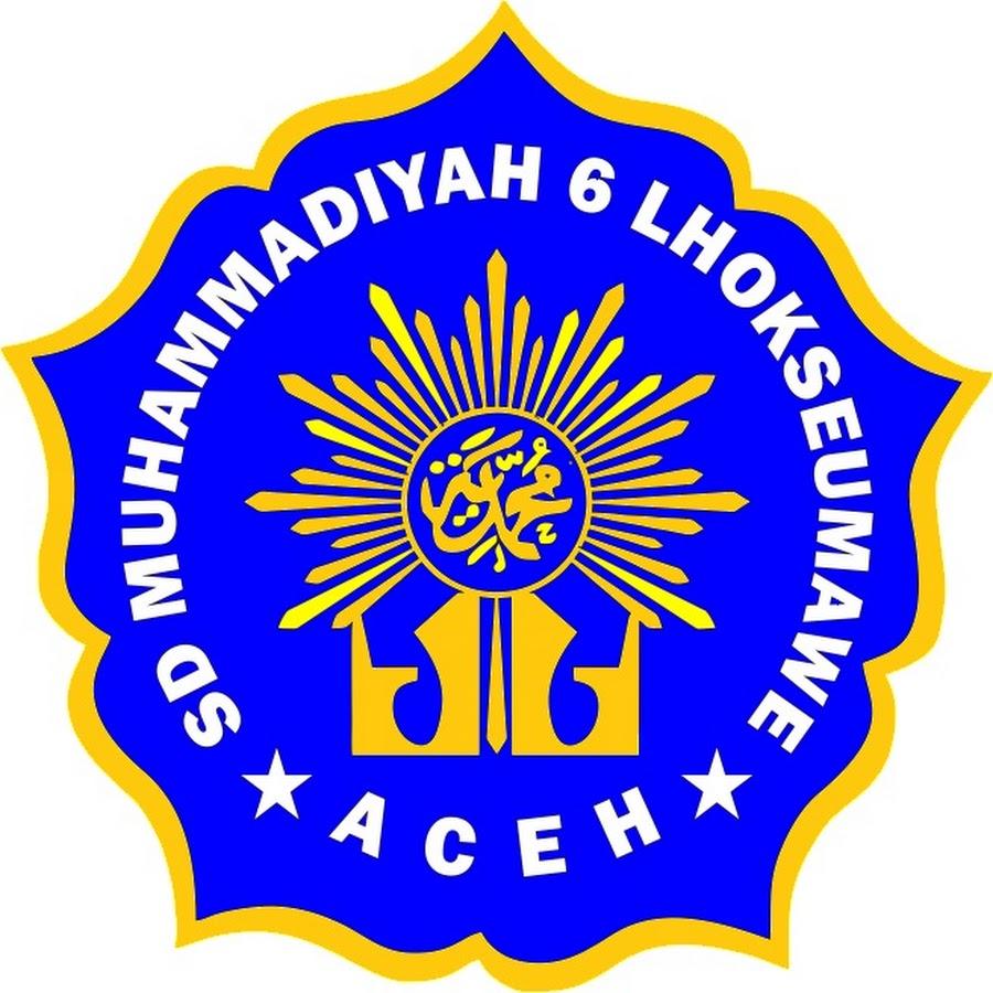sdit muhammadiyah lhokseumawe - YouTube