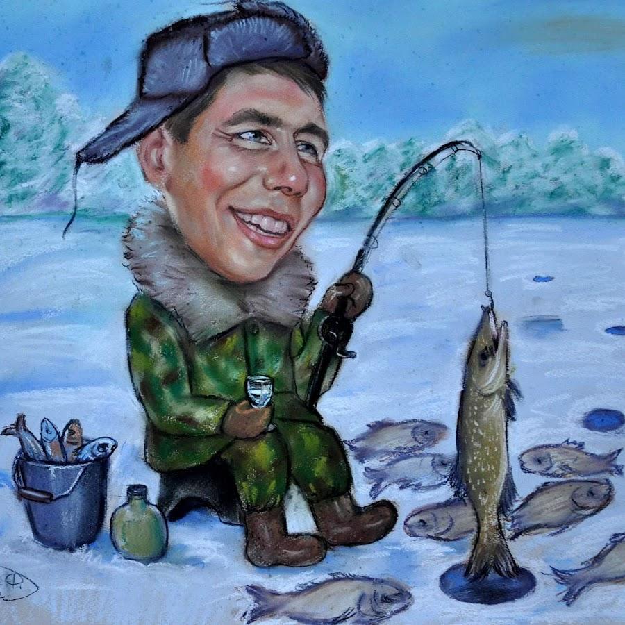 Открытки охота рыбалка