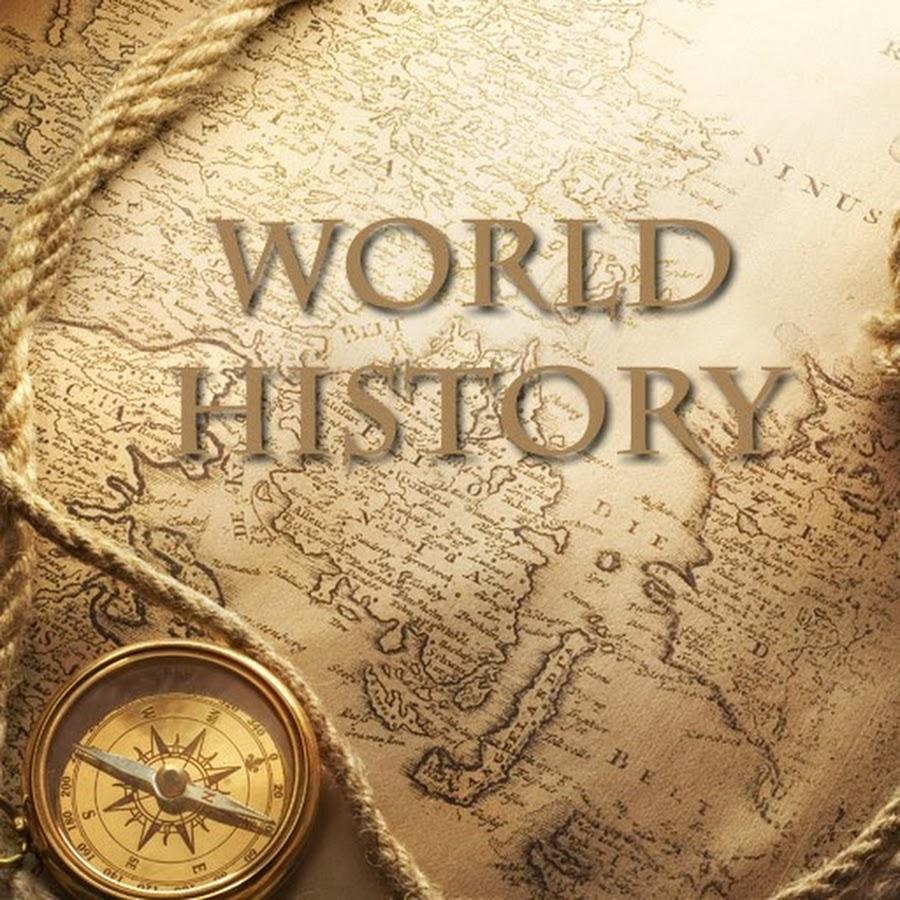 Картинки всемирная история