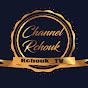 Channel Rchouk