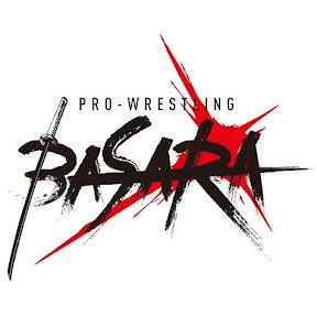 プロレスリングBASARA 公式チャンネル – YouTube