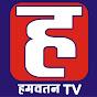 HAMWATAN TV