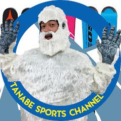 タナベスポーツチャンネル