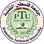 القناة الرسمية لجامعة فلسطين التقنية خضوري - PTUK