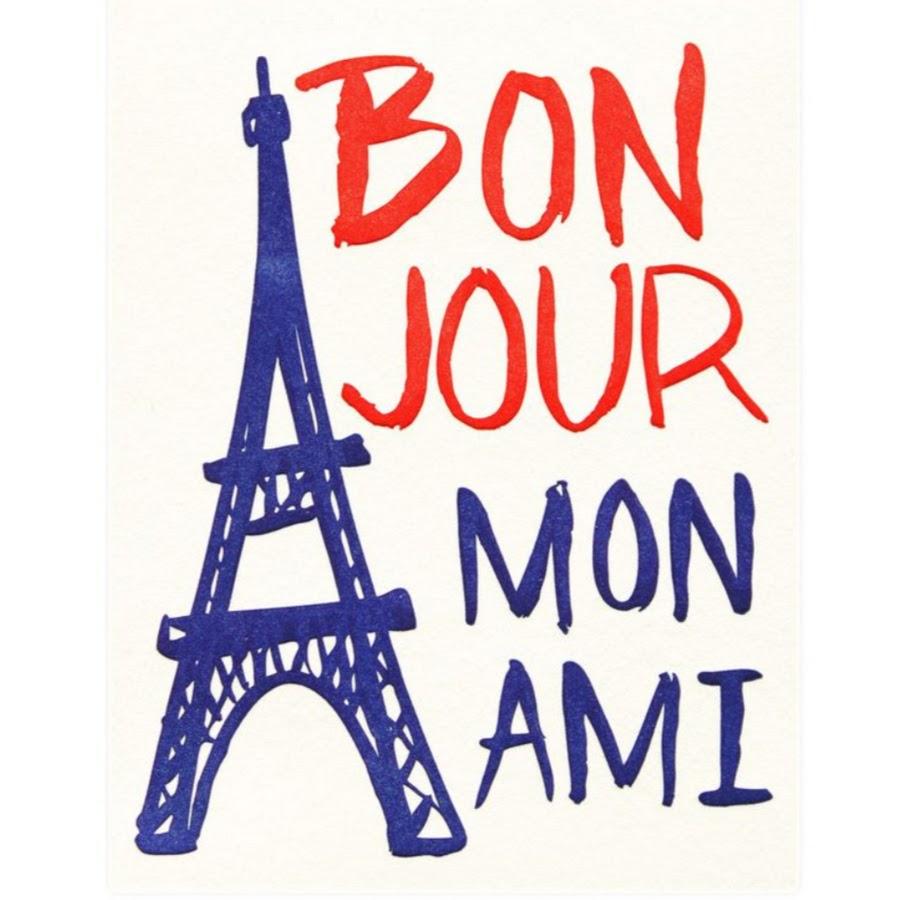 Прикольные картинки с надписями по-французский