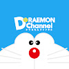 DoraemonTheMovie
