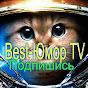 Best-Юмор TV